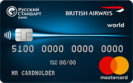 Кредитная карта Русский Стандарт «British Airways World»